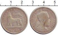 Изображение Монеты Эфиопия 1/4 бирра 1895 Серебро VF Менелик II
