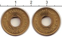 Изображение Монеты Ливан 1 пиастр 1955 Латунь UNC