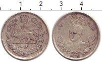 Изображение Монеты Иран 1000 динар 1918 Серебро XF- Ахмад Шах