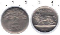 Изображение Монеты Албания 1/4 лека 1927 Медно-никель UNC