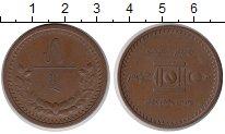 Изображение Монеты Монголия 5 мунгу Медь 1925