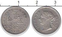 Изображение Монеты Гонконг 5 центов 1901 Серебро XF Британский  протекто