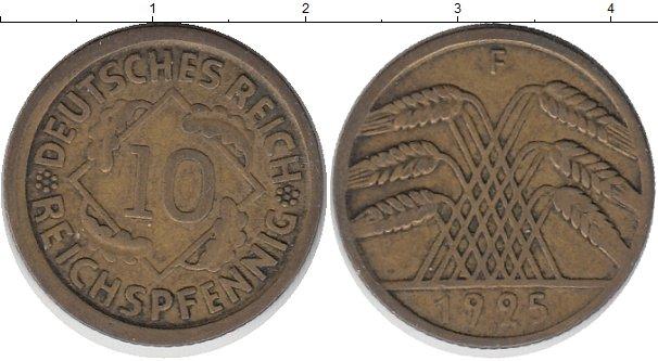 10 пфеннигов 1925 года цена 10 рублей 1902 биткин 10