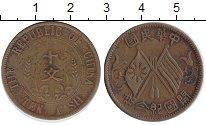 Изображение Монеты Китай 10 кеш 1912 Медь XF-