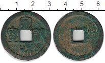 Изображение Монеты Китай 5 кеш 0 Медь VF