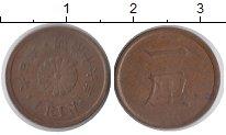 Изображение Монеты Япония 1 рин 1883 Медь XF