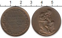 Изображение Монеты Саксония жетон 1923 Бронза UNC-
