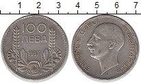 Изображение Монеты Болгария 100 лев 1937 Серебро XF