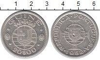 Изображение Монеты Гвинея-Бисау 20 эскудо 1952 Серебро