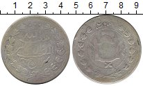 Изображение Монеты Афганистан 5 рупий 1906 Серебро VF Хабибулла