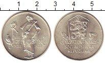 Изображение Монеты Чехословакия 50 крон 1988 Серебро UNC 300 - летие  Иржи  Я