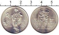 Изображение Монеты Чехословакия 50 крон 1988 Серебро UNC