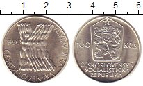 Изображение Монеты Чехословакия 100 крон 1980 Серебро UNC