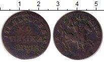 Изображение Монеты 1689 – 1725 Петр I 1 копейка 1713 Медь VF