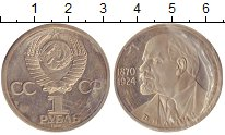 Изображение Монеты СССР 1 рубль 1985 Медно-никель Proof- 115 лет со дня рожде