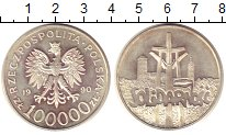 Изображение Монеты Польша 100000 злотых 1990 Серебро Proof-