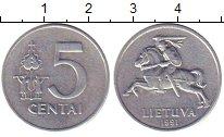 Изображение Дешевые монеты Литва 5 центов 1991 Алюминий XF
