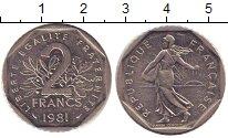 Изображение Барахолка Франция 2 франка 1981 Медно-никель XF