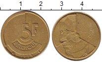Изображение Барахолка Бельгия 5 франков 1986 Латунь XF