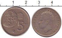 Изображение Дешевые монеты Испания 5 экю 1980 Медно-никель XF