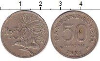 Изображение Барахолка Индонезия 50 рупий 1971 Медно-никель XF