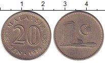 Изображение Дешевые монеты Малайзия 20 сен 1979 Медно-никель XF