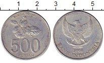 Изображение Дешевые монеты Индонезия 500 рупий 2008 Алюминий XF