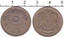 Изображение Дешевые монеты Вьетнам 1 хао 1971 Медно-никель XF-
