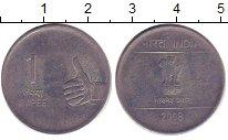 Изображение Барахолка Индия 1 рупия 2008 Алюминий XF
