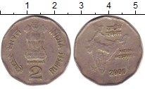 Изображение Дешевые монеты Индия 2 рупии 2000 Медно-никель XF