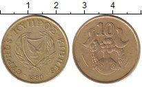 Изображение Дешевые монеты Кипр 10 центов 1990 Латунь XF
