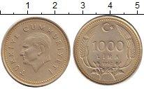 Изображение Барахолка Турция 1000 лир 1992 Медно-никель XF
