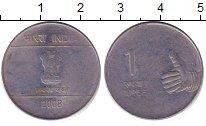 Изображение Барахолка Индия 1 рупия 2008 Медно-никель XF