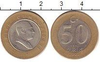Изображение Барахолка Турция 50 куруш 2005 Биметалл XF