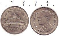 Изображение Дешевые монеты Тайвань 5 чжао 1995 Медно-никель XF