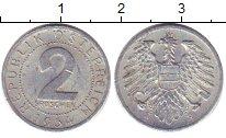 Изображение Барахолка Австрия 2 шиллинга 1954 Медно-никель XF