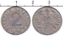 Изображение Дешевые монеты Австрия 2 шиллинга 1954 Медно-никель XF