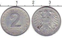 Изображение Барахолка Австрия 2 шиллинга 1966 Медно-никель XF