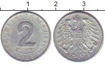 Изображение Барахолка Австрия 2 шиллинга 1962 Медно-никель XF