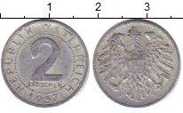 Изображение Барахолка Австрия 2 шиллинга 1957 Медно-никель XF