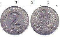 Изображение Дешевые монеты Австрия 2 гроша 1976 Медно-никель XF