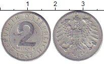 Изображение Дешевые монеты Австрия 2 гроша 1957 Медно-никель XF