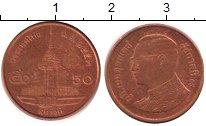 Изображение Дешевые монеты Таиланд 50 бат 1990 Латунь XF