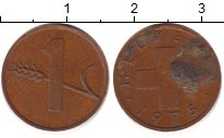 Изображение Дешевые монеты Швеция 1 эре 1975 Латунь XF-
