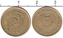 Изображение Дешевые монеты Кипр 1 мил 1988 Медно-никель XF