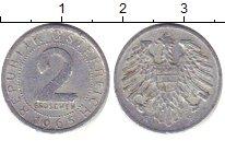 Изображение Барахолка Австрия 2 гроша 1963 Алюминий XF+