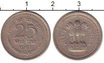 Изображение Барахолка Индия 25 пайса 1961 Медно-никель XF /