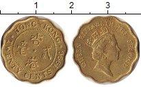 Изображение Барахолка Гонконг 10 центов 1990 Латунь XF