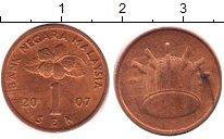 Изображение Дешевые монеты Малайзия 1 сен 2007 Медь XF- /