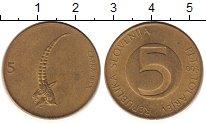 Изображение Барахолка Словения 5 толаров 1993 Латунь XF